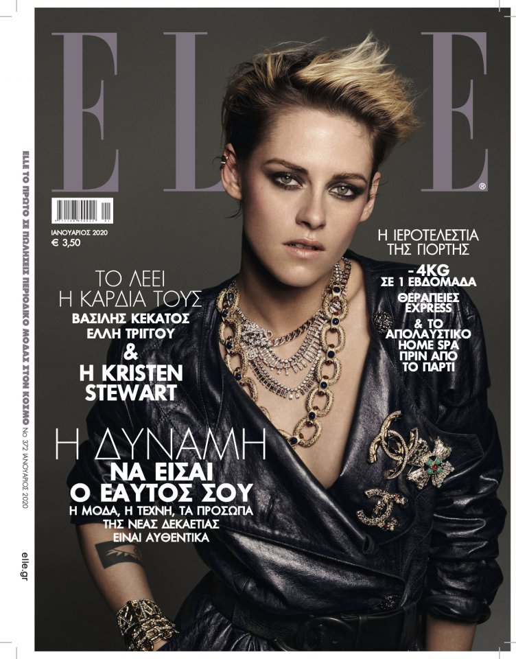 Elle Greece Cover January 2020
